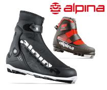 Alpina_harrastajahiihtokengat_2021_kategoria.jpg